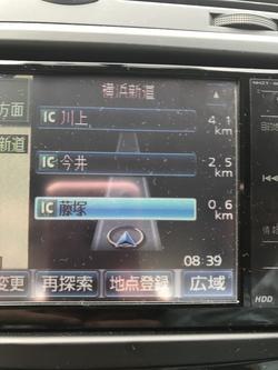 IC今井、IC川上