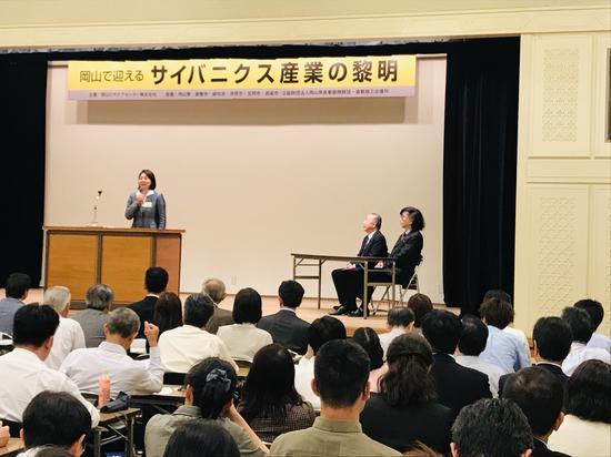 岡山ロボケアセンターオープニング講演会にて 倉敷市長開会のスピーチ
